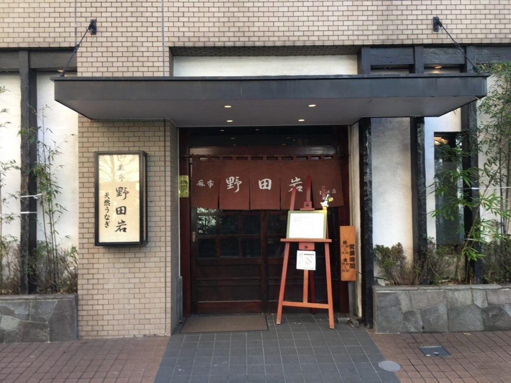 f:id:jijikokkoku:20180121195431j:plain