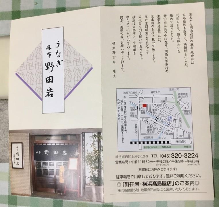 f:id:jijikokkoku:20180121195608j:plain