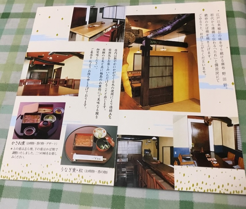 f:id:jijikokkoku:20180121195617j:plain