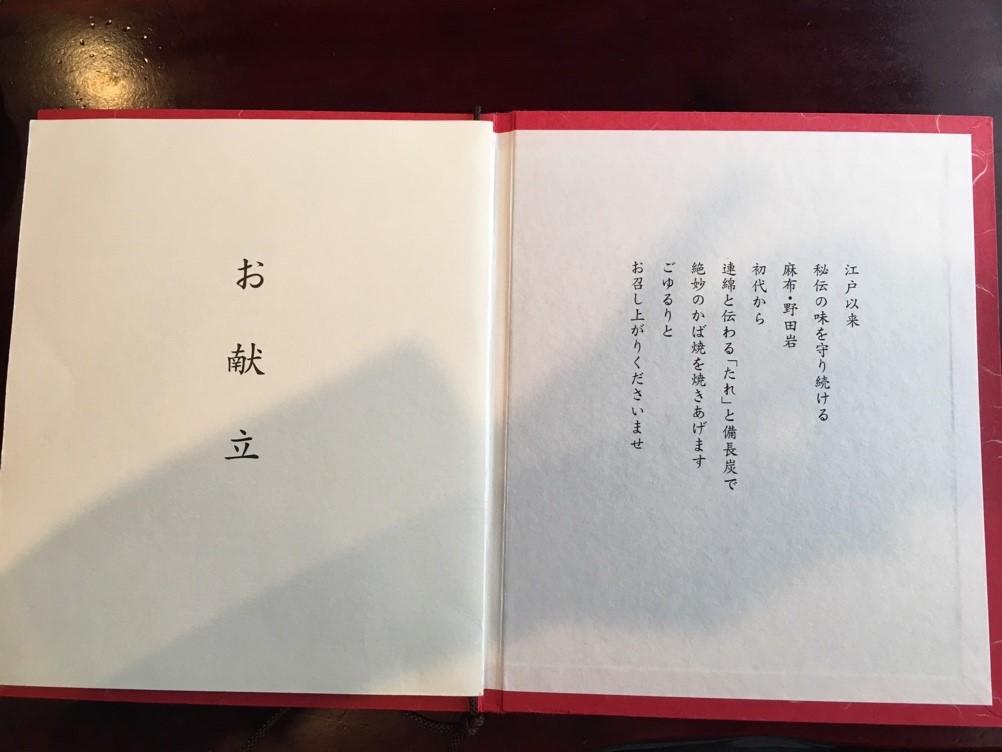 f:id:jijikokkoku:20180121195700j:plain