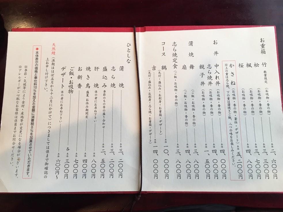 f:id:jijikokkoku:20180121195734j:plain