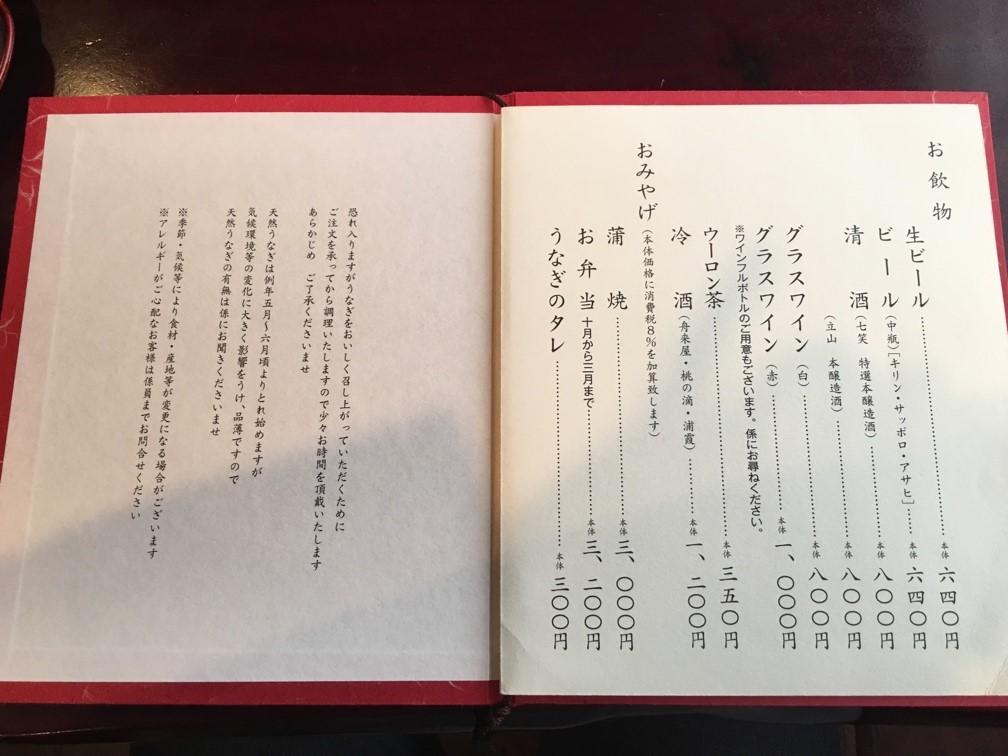 f:id:jijikokkoku:20180121195745j:plain