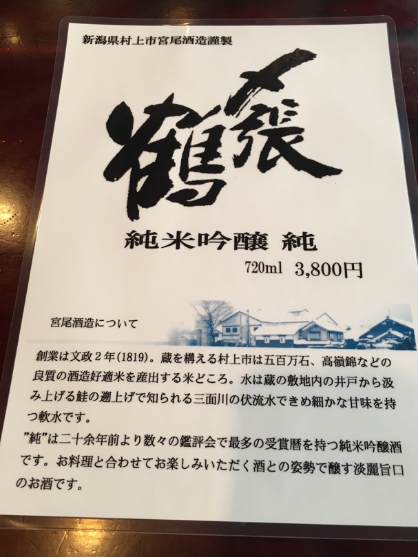 f:id:jijikokkoku:20180121195813j:plain