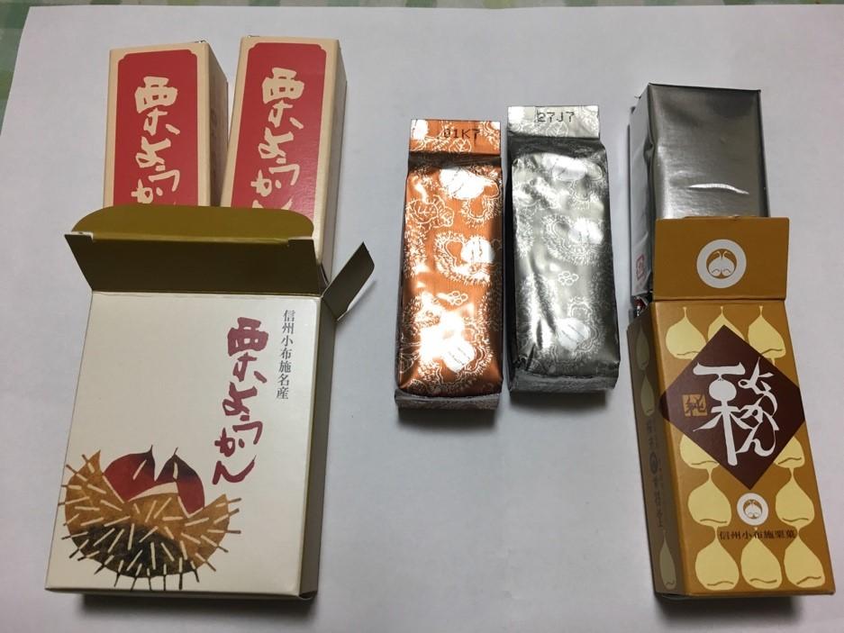 f:id:jijikokkoku:20180121201041j:plain
