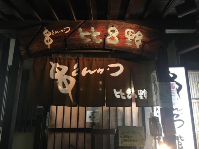 f:id:jijikokkoku:20180121201912j:plain