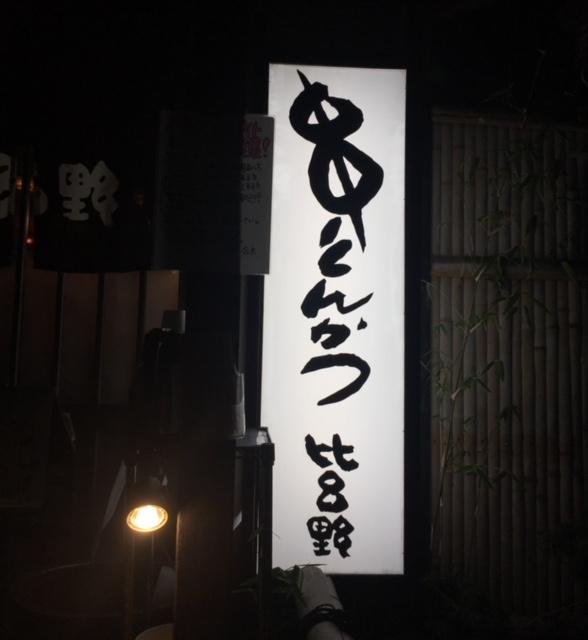 f:id:jijikokkoku:20180121201926j:plain