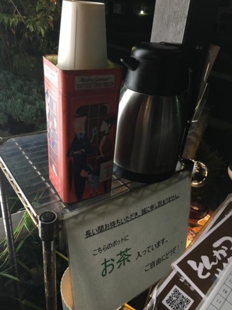 f:id:jijikokkoku:20180121201936j:plain