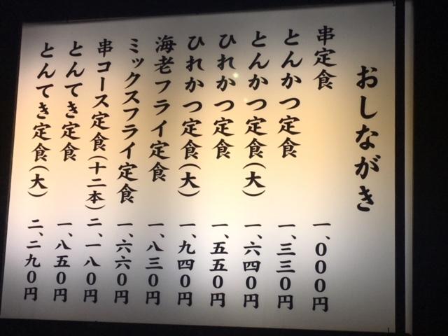 f:id:jijikokkoku:20180121201946j:plain