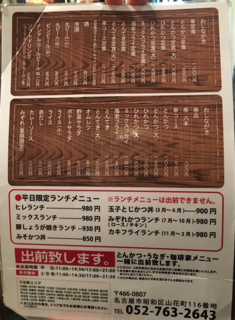 f:id:jijikokkoku:20180121202101j:plain