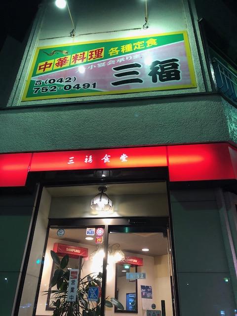f:id:jijikokkoku:20180122071754j:plain