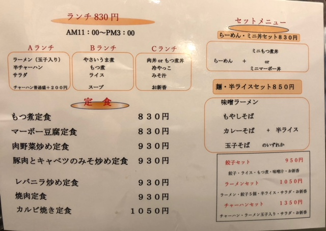 f:id:jijikokkoku:20180122071829j:plain
