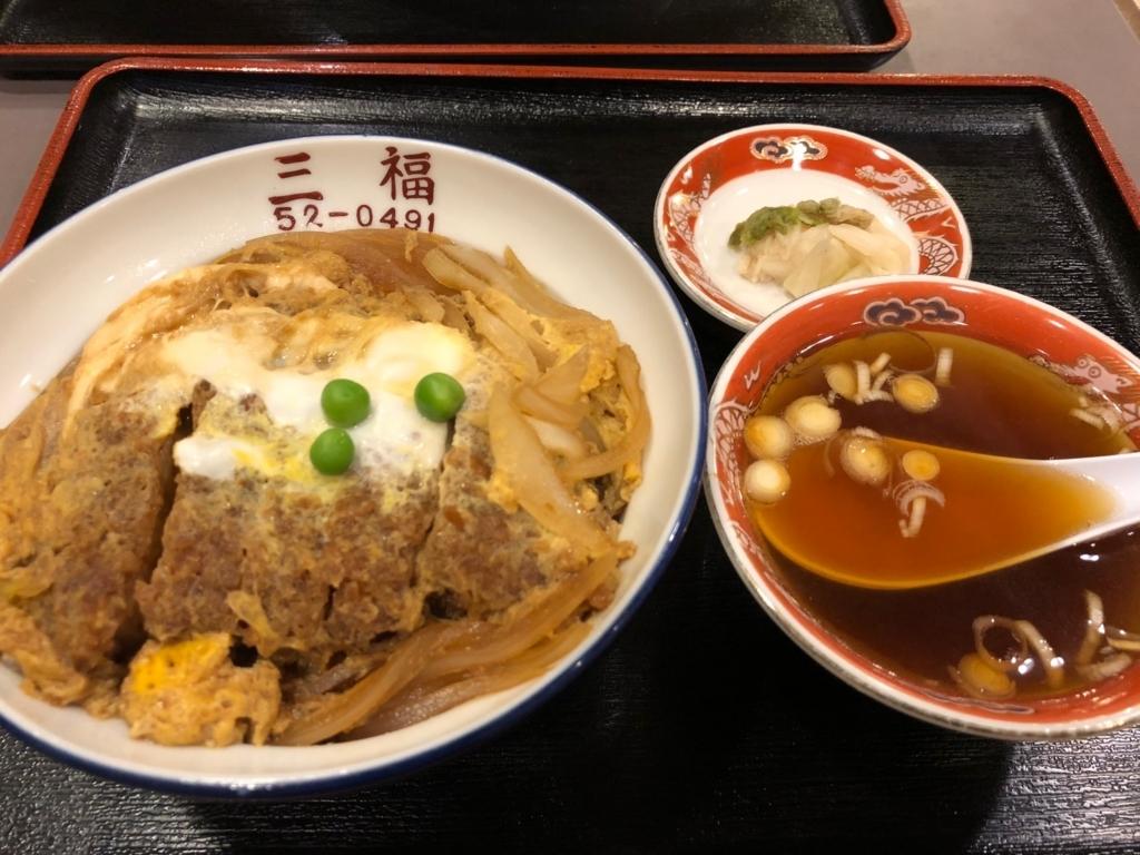 f:id:jijikokkoku:20180122071953j:plain