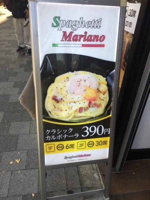 f:id:jijikokkoku:20180122072822j:plain