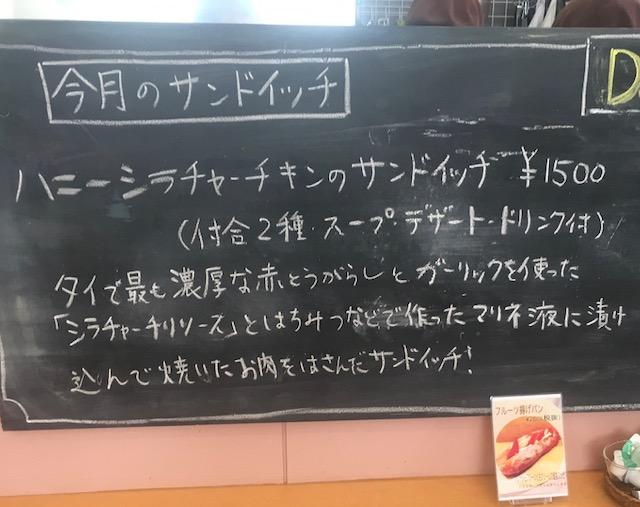f:id:jijikokkoku:20180122074716j:plain