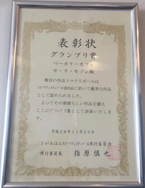 f:id:jijikokkoku:20180122074922j:plain
