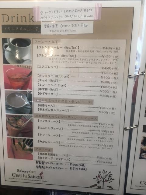 f:id:jijikokkoku:20180122075443j:plain