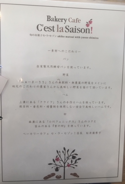 f:id:jijikokkoku:20180122075455j:plain