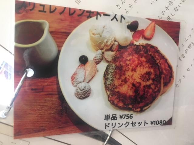f:id:jijikokkoku:20180122075532j:plain