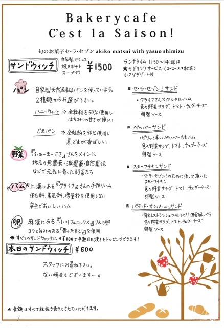 f:id:jijikokkoku:20180122075841j:plain