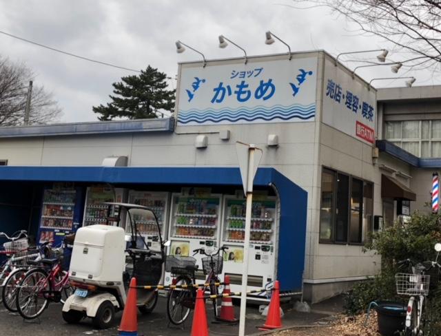 f:id:jijikokkoku:20180208152423j:plain