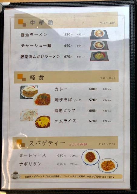 f:id:jijikokkoku:20180208152704j:plain