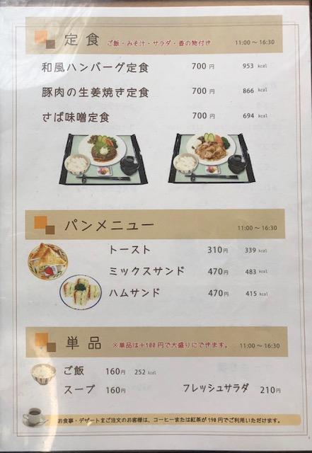 f:id:jijikokkoku:20180208152732j:plain