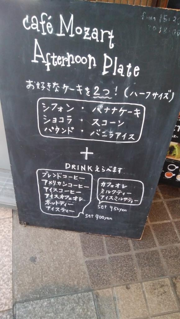 f:id:jijikokkoku:20180216113730j:plain