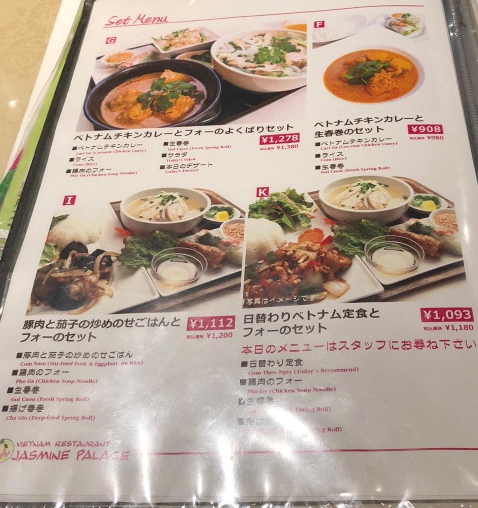 f:id:jijikokkoku:20180307133931j:plain
