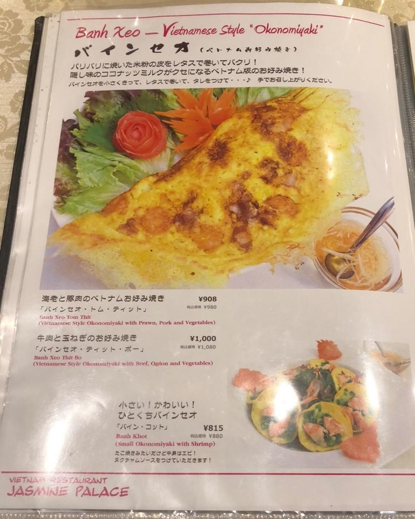 f:id:jijikokkoku:20180307134102j:plain