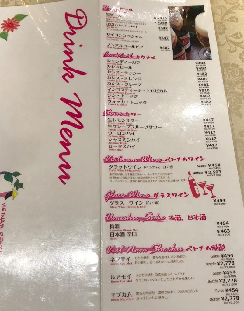 f:id:jijikokkoku:20180307134235j:plain