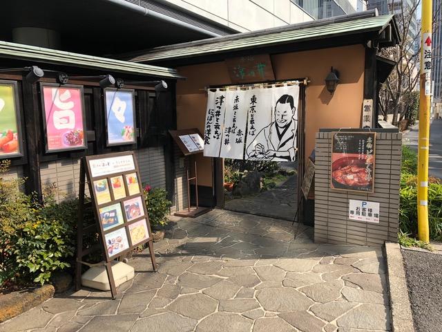 f:id:jijikokkoku:20180308115215j:plain