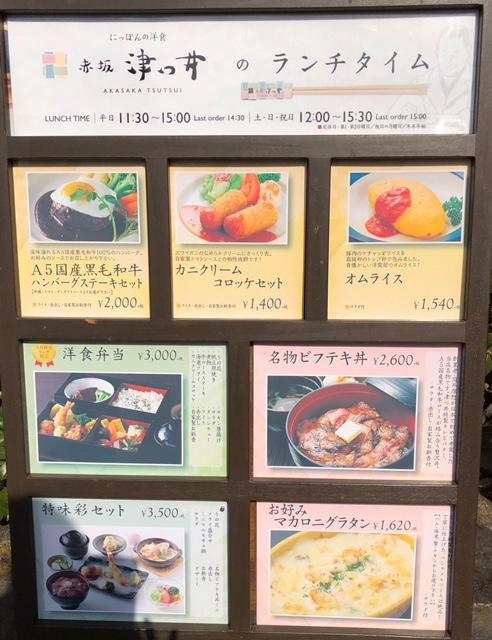 f:id:jijikokkoku:20180308115240j:plain