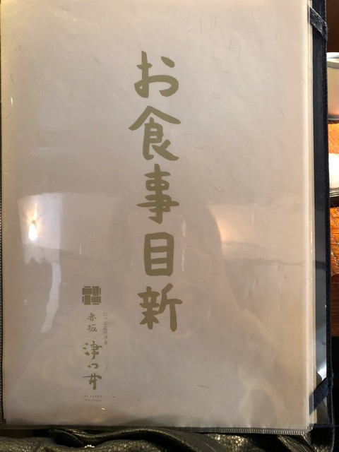 f:id:jijikokkoku:20180308115457j:plain