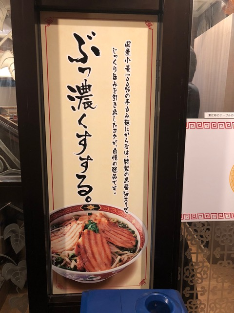 f:id:jijikokkoku:20180308120718j:plain