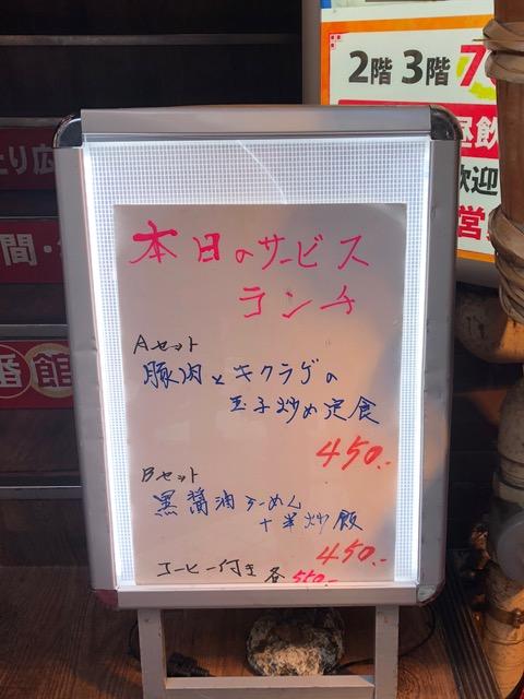 f:id:jijikokkoku:20180308120731j:plain
