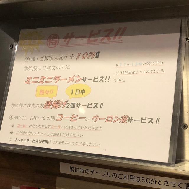f:id:jijikokkoku:20180308120823j:plain