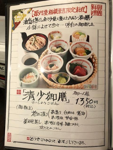 f:id:jijikokkoku:20180308121954j:plain