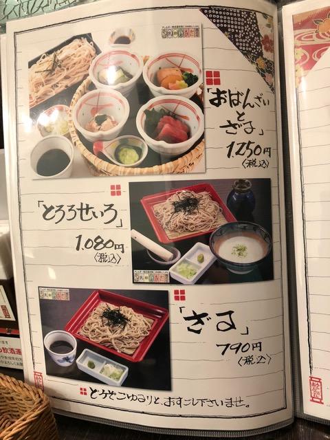 f:id:jijikokkoku:20180308122033j:plain