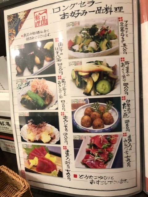 f:id:jijikokkoku:20180308122137j:plain
