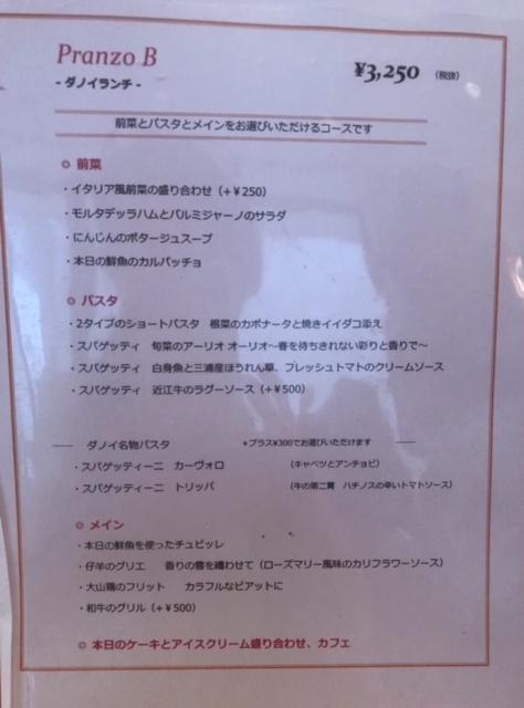 f:id:jijikokkoku:20180308123158j:plain