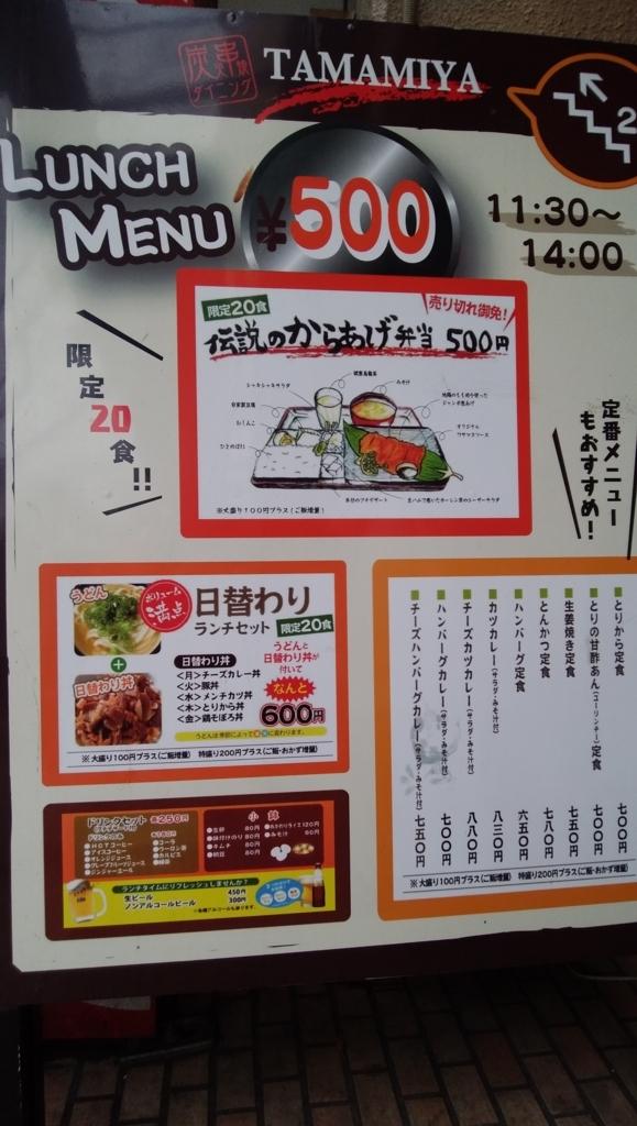 f:id:jijikokkoku:20180319075120j:plain