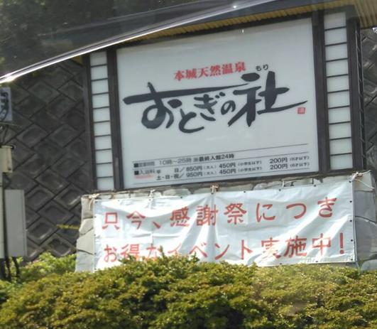f:id:jijikokkoku:20180506181307p:plain