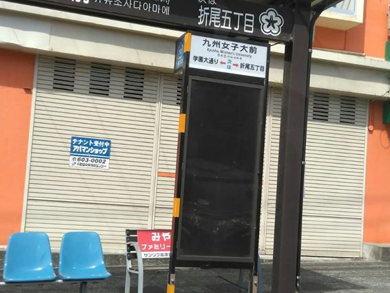 f:id:jijikokkoku:20180506181736p:plain