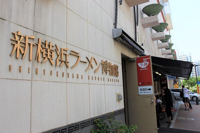 f:id:jijikokkoku:20180518165148p:plain