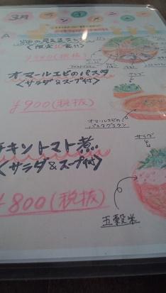 f:id:jijikokkoku:20180522071122j:plain