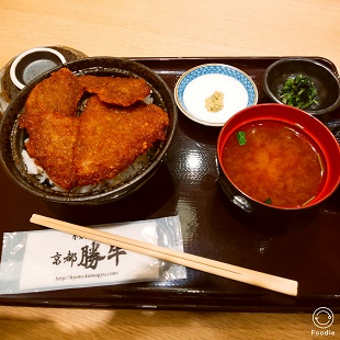 f:id:jijikokkoku:20180522072136j:plain