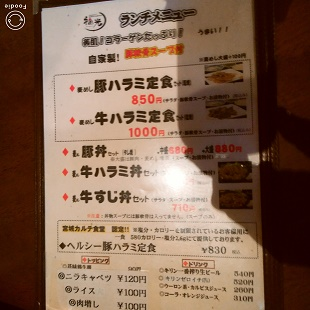 f:id:jijikokkoku:20180522074614j:plain