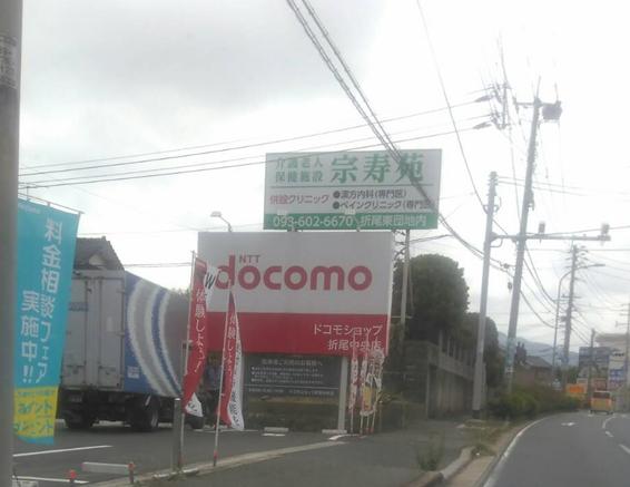 f:id:jijikokkoku:20180616224436p:plain
