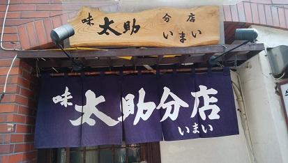 f:id:jijikokkoku:20180618202939j:plain