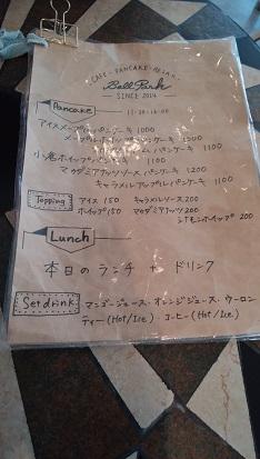 f:id:jijikokkoku:20180618205011j:plain